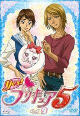 DVD yes!5 vol9