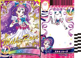 HCPC-card-set4-11