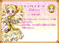 Cure Lemonade Hugtto Movie Profile