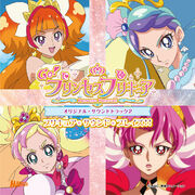 Princess Pretty Cure Vocal Album 2