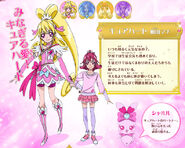 Cure heart toei animation