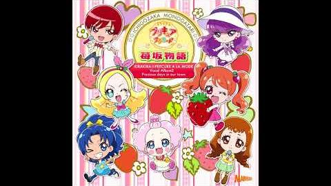 KiraKira☆Pretty Cure A La Mode Vocal Album 2 (Track 01)