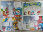 Chibi All Stars comic - HCPC January 2015 Page 2
