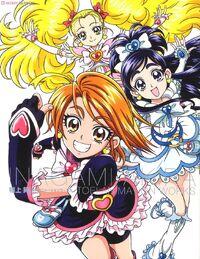 Inagami Akira Toei Animation Works Portada