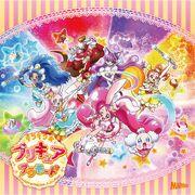 KiraKira Soundtrack Theme 02