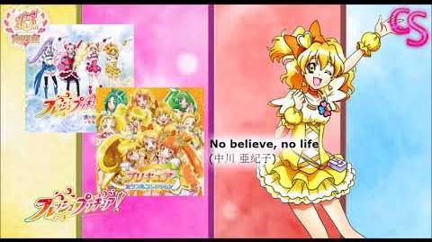 No believe, no life