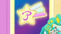 STPC21 A shooting star-shaped cookie appearing in Twinkle Book