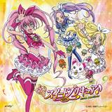 Suite Pretty Cure Theme Single 02