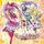 La♪ La♪ La♪ Suite Pretty Cure♪ ~∞UNLIMITED ver.∞~ Single