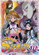 Futari wa PreCure DVD Vol. 11