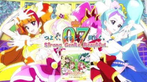 Go! Princess Precure Vocal BEST!! Track07