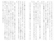 Харткэтч роман (158)