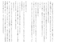 Харткэтч роман (55)