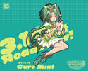 Dx3-cure-mint