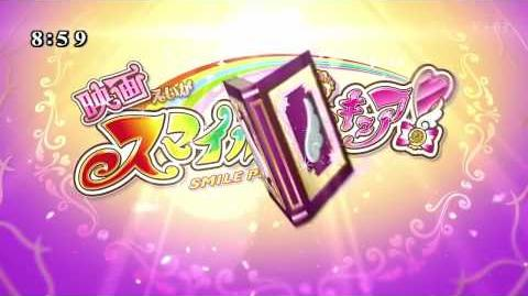 Smile Precure Movie Trailer 1