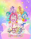 Star Twinkle Pretty Cure Dream Stage visual