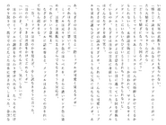 Футари роман (25)