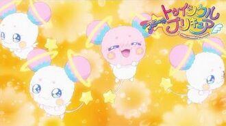 スター☆トゥインクルプリキュア 第23話予告 「フワがいっぱい!?フワ☆パニック!」