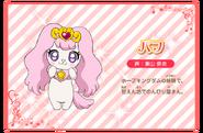 Pafu All Stars profile