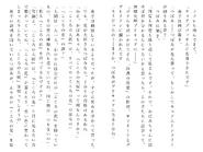 Харткэтч роман (115)
