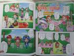 Chibi All Stars comic - KKPCALM June 2017 Page 1