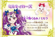 Cartel de Milky Rose en Pretty Cure All Stars New Stage 3