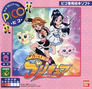 FwPC Pico game box