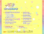 Image Song File Tracklist