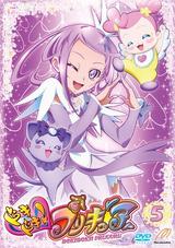 Cure Sword DVD