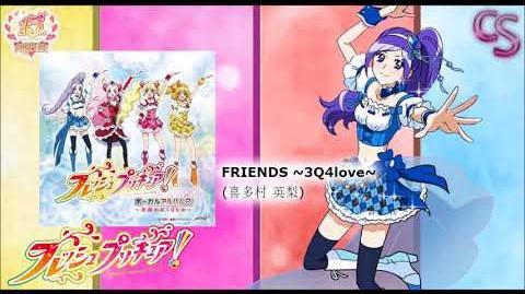 FRIENDS ~3Q4love~-2