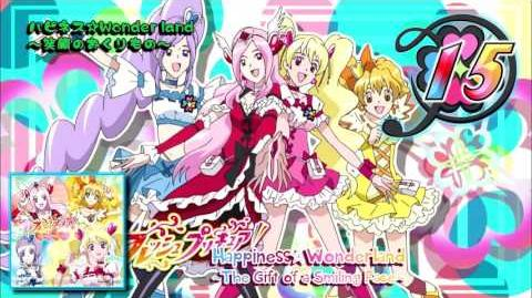 Fresh Pretty Cure! Vocal BEST!! Track15