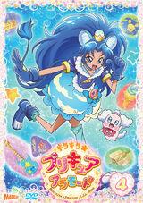 Kirakira precure dvd vol4