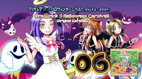 ♪Let's Sing With Everyone♪ Precure Party! Track06