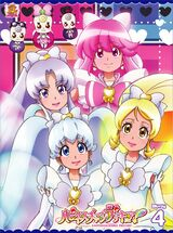 Bluray hacha 4