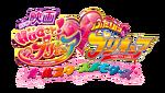 Hugtto! Precure Futari wa Precure All Stars Memories Logo