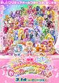Haru no Carnival Poster HD.jpg