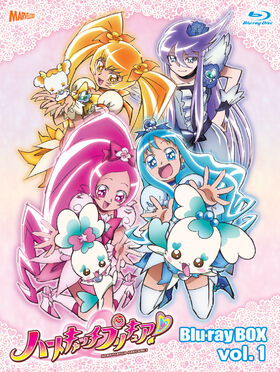 Heartcatch Pretty Cure! Blu-ray BOX Vol 1
