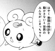 Muupu en el manga