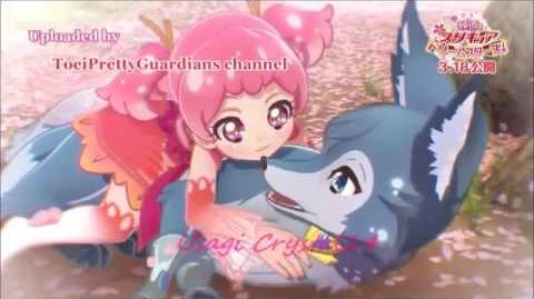 Precure Dream Stars - A place to call you-0