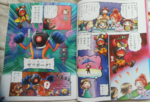 Chibi All Stars comic - GPPC July 2015 Page 2