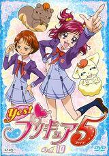 DVD yes!5 vol10