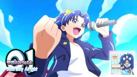 Kirakira☆Precure à la Mode sweet etude 3 Cure Gelato Track01-0