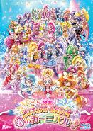 Precure All Stars Haru no Carnival Blu-ray