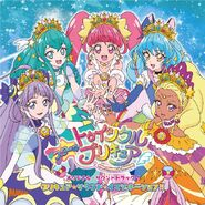 Star Twinkle Pretty Cure OST 2