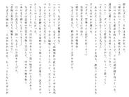 Футари роман (38-1)