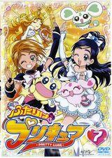 338px-DVD futari wa vol 7