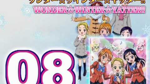 Futari wa Precure Max Heart Vocal Album 2 Track08