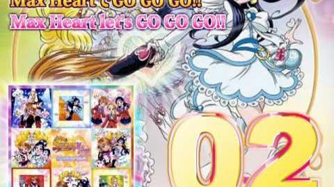 Futari wa Precure Max Heart Vocal Best!! Track02