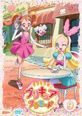 Kirakira precure dvd vol 9