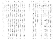 Харткэтч роман (52)